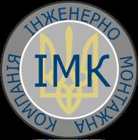ТОВ «Інженерно Монтажна Компанія»